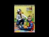 открытие Магазина Стильный малыш под музыку Женя 9999 и Алла Полонская - не детский Хип-хоп. Picrolla