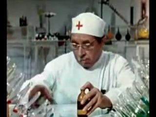 Доктор готовит весёлый порошок :))  (