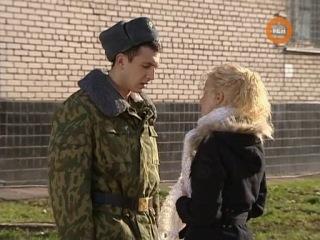 солдаты 14 сезон 22 серия