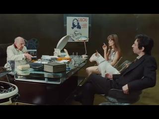 Серж Генсбург и Джейн Биркин - Je t'aime… moi non plus (Я тебя люблю… Я тебя тоже нет)