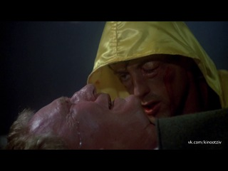 Рокки 3 (1982)