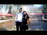 «Мой Любимый я его сильно люблю и безумно=)» под музыку Натали ft. MC Zali - О Боже Какой Мужчина (WTF DJS MashUp). Picrolla