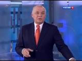 Вести недели с Д.Кисилевым - Россия 1 (16.02.2014)