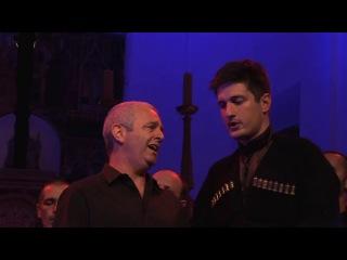 корсиканцы и грузины поют грузинскую рождественскую песню алило