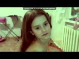 фото сесия под музыку Dj Runov  - Mix Special For Legend Club - track 22. Picrolla