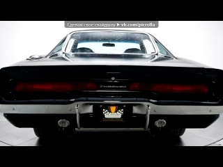 70 Dodge Charger R T под музыку AC DC Back In Black Picrolla