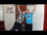 Новий рк под музыку Верка Сердючка vs.PSY - Gangnam Style. Picrolla