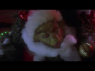 Гринч - похититель Рождества 2000. Санта, что такое Рождество?