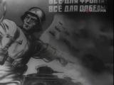 Ансамбль им.А.Александрова - До свиданья, города и хаты