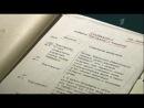 Поединки. Исключение из правил 2012 Документальный, драма