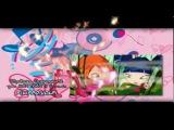 Winx Club Клуб Винrc - Album sconosciuto Ending