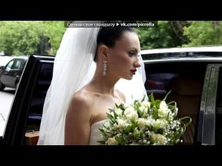 «Свадьба))» под музыку Nadir feat.Shami(Офигеная) - Запомни I Love you (новая версия 2011). Picrolla