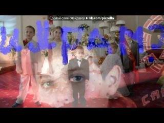 «кимрам» под музыку ??Гарик Оганян feat Ашим (2011 new) - Ты ... навек M.G. Martirosyan Gegham RABIZ, DJ HOUSE, CLASSIC, RAP, Hip Hop, ART_HANGIST, RUSAKAN, BLATNOY, Dance, Pop, Trance, Progressive-House Армения Грузия Турция Абхазия Аварская Адыгская Албанская Музыка Арабская музыка Араб qu. Picrolla