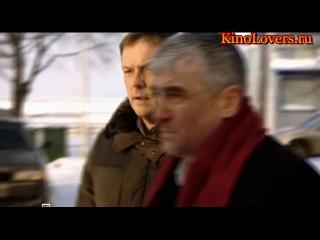 Литейный 4 7 сезон 5 серия 2012