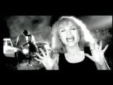 Клементия - Где-то за морями (1997)
