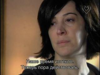 Фаворитка 118 серия (русские субтитры)