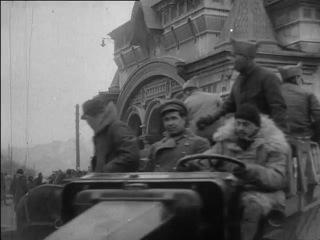 Адмирал А.Колчак. Хроника 1919г.