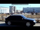 Тазы валят  (теги: новая музыка новый новинки музыки 2013 new rap рэп русский реп трек трэк track песня  про любовь жизнь альбо