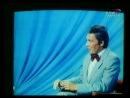 Ваши пальцы пахнут ладаном Россия, 1993 (комедия, криминал)