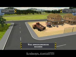 Bau-Simulator 2012 (2011)