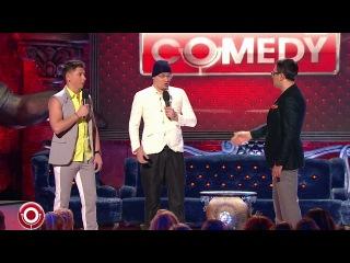 Новый Comedy Club / эфир от 01.01.2014 Поддержите группу: КИНОФОН, станьте участником:)
