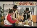 Gaki No Tsukai #599 (2002.03.03)