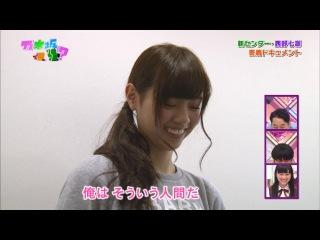 Nogizaka46 – Nogizakatte Doko ep128 от 30 марта 2014