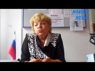 Видео-новости NARHOZ NEWS. Выпуск №2