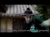 MC Sniper - Mask Dance (Arang and the Magistrate)