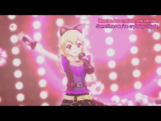♥Aikatsu! Songs♥Ichigo Hoshimiya - Idol Activity!(rock ver.)♥