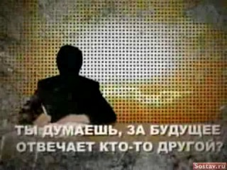 !!!Запрещенная реклама года молодежи в России - 1 (СМОТРЕТЬ ВСЕМ ДО КОНЦА)(для поиска порно XXX porno comedy club 142 наша russia)