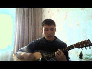 Фанур Ишмуратов - Һөйөү йөрәктә (cover) (Рузит Гарфутдинов)