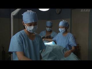 Клиника доктора Кото / Dr. Koto Shinryojo 3 (engsub)