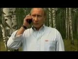 Путин и Медвед ржу не могу)