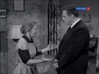 Перри Мейсон 6 сезон 5 серия