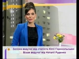 Прямой эфир с телеканалом Скифия № 1  21.11.2013