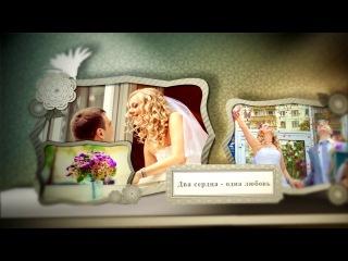 Видео Пример заставки к началу свадебного фильма [CamREC]
