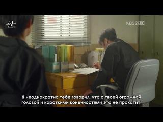 Что ты знаешь о тхэквондо? / Do You Know Tae-Kwon-Do? [Южная Корея, 2012]