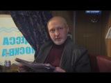 Путейцы 3 (2013) 8 серия
