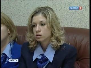 катастрофа Ту-154. Сургут 01.01.2011