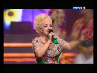 Надежда Кадышева 10.03.2014