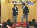 Gaki No Tsukai #693 (2004.02.01)