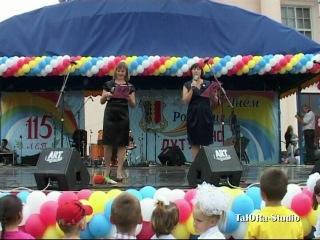 День города Лутугино часть 1