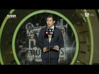 Mnet Asian Music Awards - MAMA In Hong Kong 2013 (часть 5)