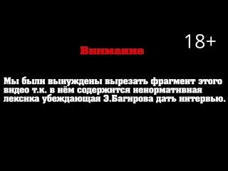 Тесак VS Эдуард Багиров (полная версия) HD