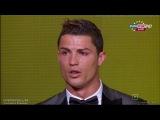 Криштиану Роналду лучший игрок планеты 2013 года..заслуженно получил награду лучшему игроку мира - Золотой мяч