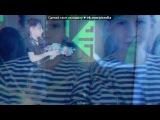 разное под музыку Лоя и Текила - Вернись mixed by dj movski - Я больше не уйду, только ты не уходи!!!. Picrolla