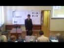 Презентация Дипломной работы Тамеева Вадима Андреевича часть 1