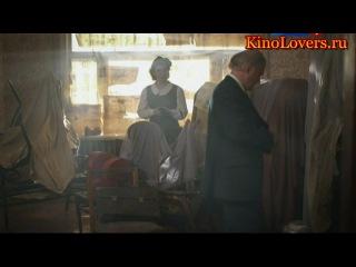 Сериал - Бедные родственники 5 серия 2012