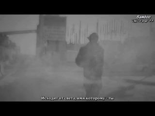 G Dargon ft Jennie Kim Black FV Рус саб